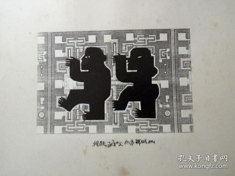 原创黑白画15