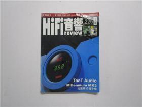 Hi Fi 音响 (音响版) 226期