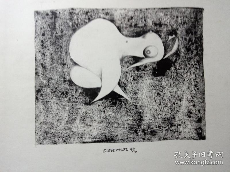 原创黑白画17