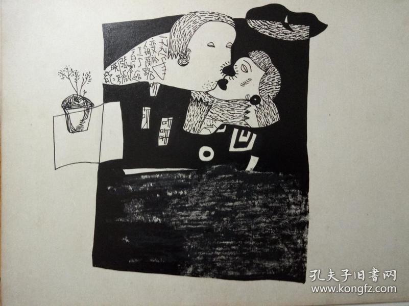 原创黑白画18
