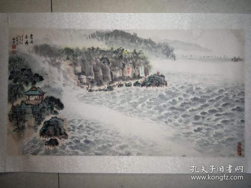 无锡老一辈书画家王梅青〈太湖山水元头渚〉青绿山水4平尺横幅漂亮