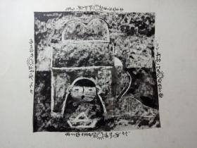 原创黑白画20
