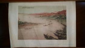 傅抱石毛主席沁园春长沙词意 1960辽宁美术一版 印量17200