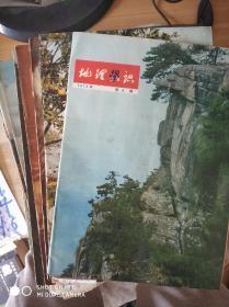 地理知识杂志1974-1981年 66期合售(1974年1本 1975年4本 1976年13本 1977年10本 1978年10本 1979年11本 1980年11本 1981年6本)