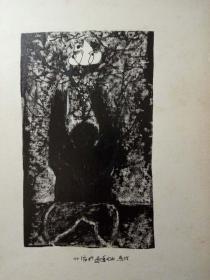 原创黑白画22