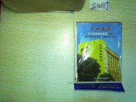 广州地图(7天连锁酒店集团专版). ..
