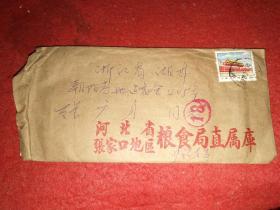 实寄封——普14(8分)天安门——  两封合售(张家口粮食局、嘉兴第三工地革命委员会)寄望湖州