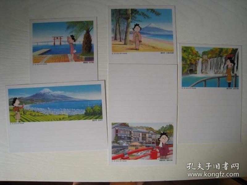 日本邮资明信片.5全如图 11