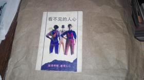 雅阁Accord用户手册(广州本田汽车有限公司2008年5月印)