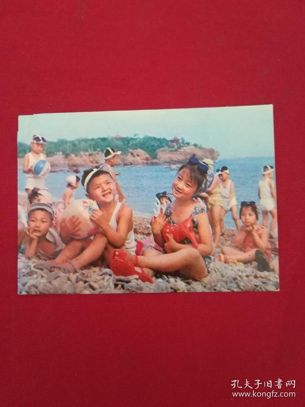 年历卡(1977年  海滨)