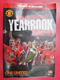MANGHESTER UNITED OFFICIAL MEMBERS YEARBOOK 2002/03