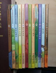 折耳兔瑞奇成长绘本系列(全12册)精装本