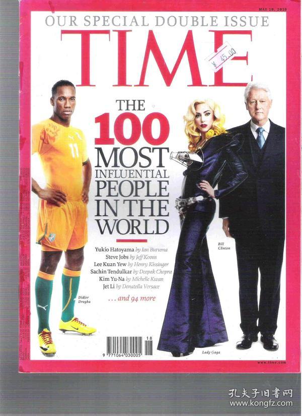 |最佳英语阅读资料最好英语学习资料|英语杂志 TIME 2010年5月10日 (双周特刊)