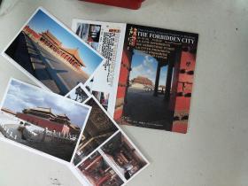 故宫印象 明信片 全12枚