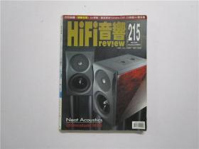 Hi Fi 音响 (音响版) 215期