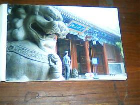 明信片:北京大学 【10张】
