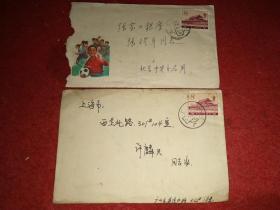 实寄封——普16(8分)天安门——两封合售(中华书局寄望张家口、广州寄望上海)