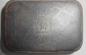 老银质仁丹盒