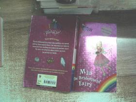 mia the bridesmaid fairy