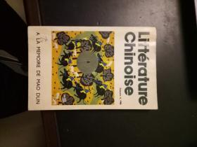 中国文学:法文季刊 1986年第4期