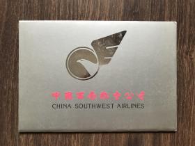 中国西南航空公司 明信片(6张一套)