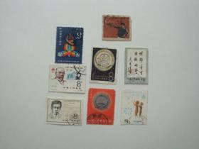 纪,J邮票8枚合售