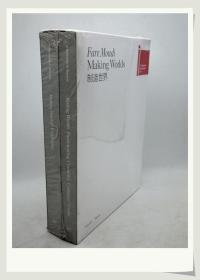 第53届艺术展Making Worlds:53rd International Art Exhibition