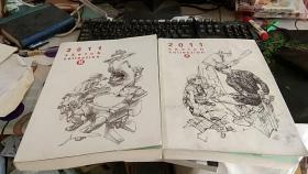 金正基手稿2011 sketch collection(A、B两本)