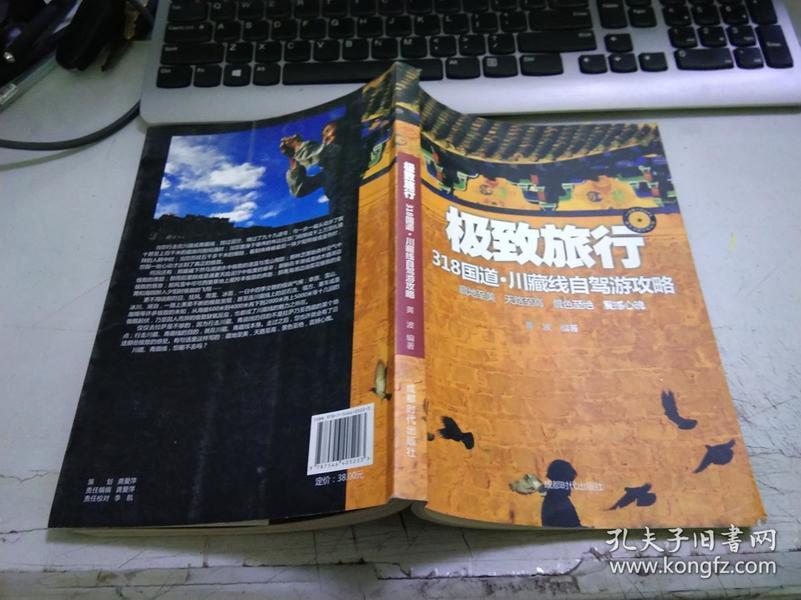 国道v国道:318攻略川藏线自驾游攻略极致道手游神仙九游图片