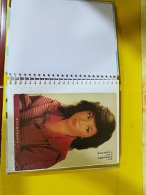 怀旧明星翁美玲彩页,卡片,黑白简报等