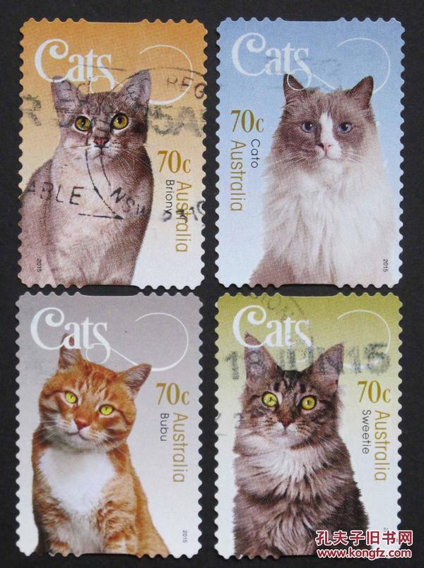 澳大利亚邮票----猫(信销票)