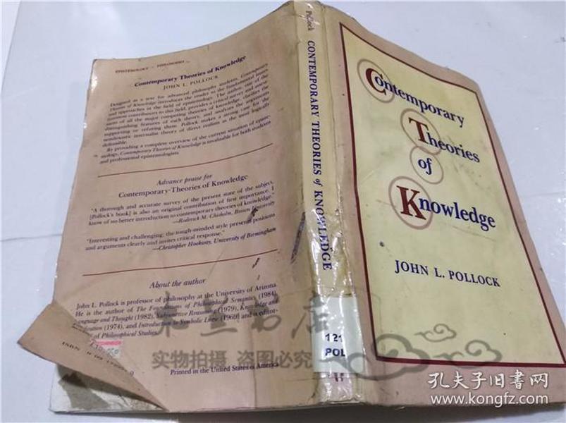 原版英法德意等外文书 CONTEMPORARY THEORIES OF KNOWLEDGE JOHN L.POLLOCK HUTCHINSON 1986年 大32开软精装