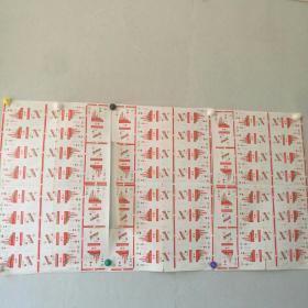 烟标 《红塔》  一版20枚 3版合售   红安卷烟厂     [柜13--3-16]