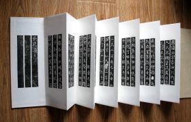 【册页】《隋大业三年赵君并夫人合祔墓志铭》▉只此一件,特惠!包邮!▉原石原拓▉更多碑帖、字画、拓片、杂项请到我的店铺查看▉▉