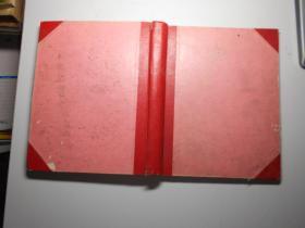 《建筑艺术》 速写本(天津大学佚名绘) 使用117页,线条优美!