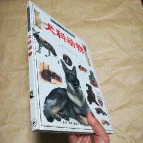 目击者丛书 自然博物馆 犬科动物