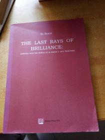 Sa Benjie THE LAST RAYS OF BRILLIANCE:STEPPING INTO THE WORLD OF QI BAISHIS LATE PAINTINGS 最后的辉煌 走进齐白石晚年的艺术世界