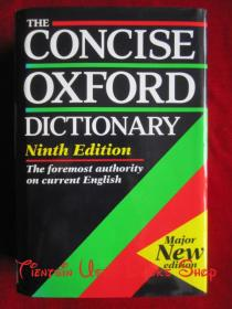 The Concise Oxford Dictionary of Current English(Ninth Edition, 9th)简明牛津英语词典(第9版 英语原版 精装本)