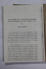 法文原版 青铜器收藏LES BRONZES DE LA COLLECTION EUMORFOPOULOS PUBLI?S PAR M.W.P.YETTS