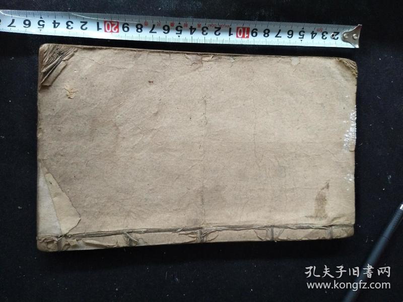 木刻版――绘图象吉通书(卷16到卷20)