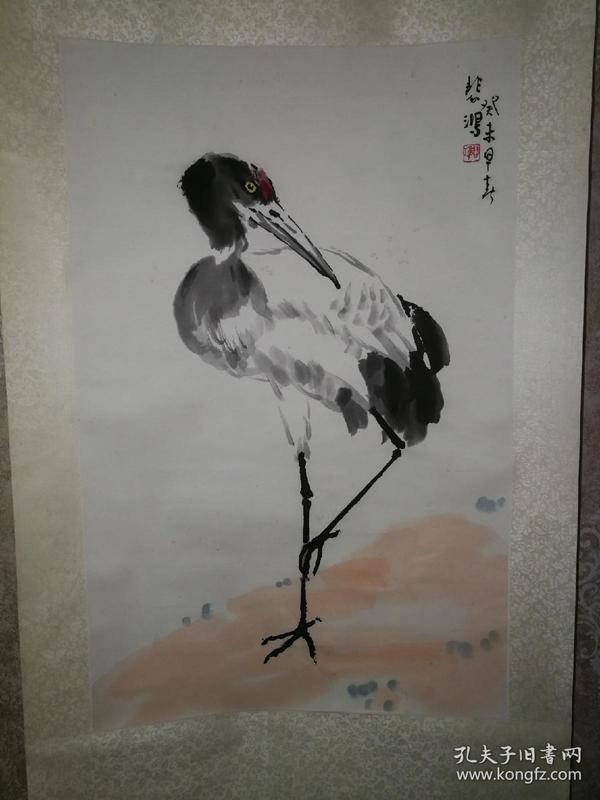徐悲鸿《鹤》癸未年作八十年代木版水印立轴