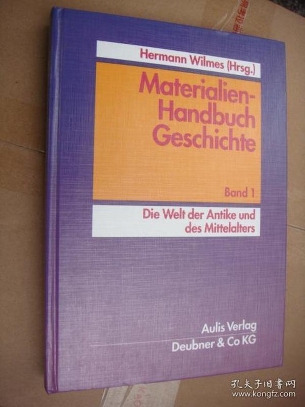 Materialien-handbuch Geschichte (band 1) Die welt der antike und de mittelaters 德文原版 插图丰富 品好,布面精装16开