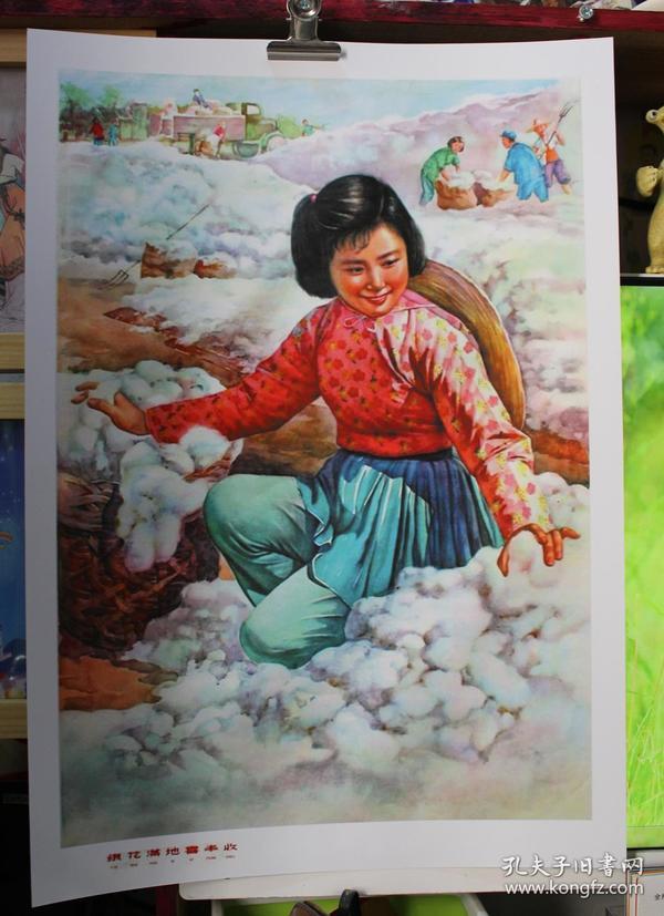 版画宣传画 tgq52800的书摊 孔夫子旧书网图片