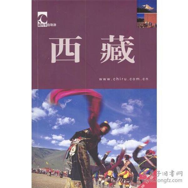 藏羚羊自助游 :西藏