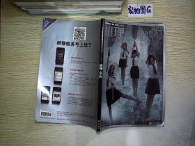推理(银版)2014/3