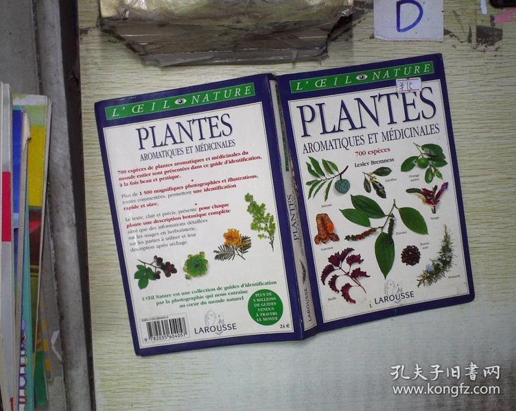 PLANTES AROMATIQUES ET  MEDICINALES (01)