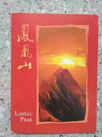 香港中央邮局寄贺卡泉州华侨大学顾圣皓