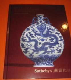 sothebys 香港苏富比2018春季拍卖会  龙威天泽-私人典藏御瓷萃珍拍卖图录  2018年4月3日 imperial porcelain from a distinguished private collection