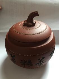 紫砂罐 南瓜罐 陶艺精华 中国宜兴 盛放茶叶等物品颇佳