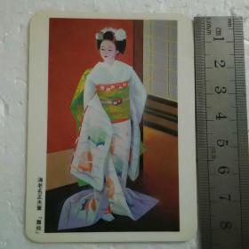 日本年历卡;1989